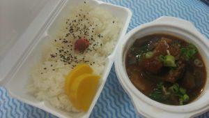 gyu-sujini-rice