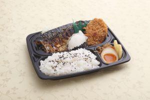 sabashioyaki